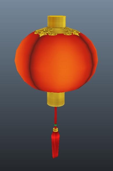 LanternSC03